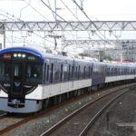 京阪3000系 プレミアムカー付属編成(Photo by:さりと / Wikimedia Commons / CC-BY-SA-4.0)※画像の車両は商品とは仕様が異なることがあります