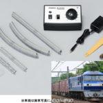 TOMIX トミックス 90181 ベーシックセットSD EF210コンテナ列車