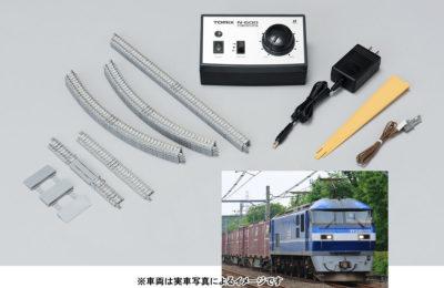 【TOMIX】ベーシックセットSD EF210コンテナ列車 発売