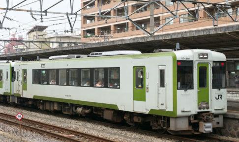 キハ110形200番代(Photo by:Rs1421 / Wikimedia Commons / CC-BY-SA-3.0)※画像の車両は商品とは仕様が異なることがあります