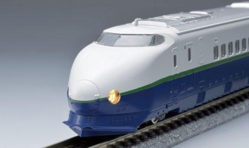 TOMIX トミックス 98754 JR 200系東北・上越新幹線(リニューアル車)基本セット