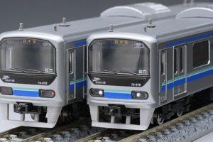 TOMIX トミックス 98763 東京臨海高速鉄道 70-000形(りんかい線)基本セット