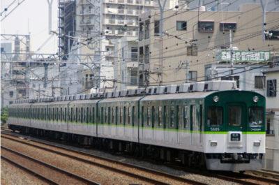 【マイクロエース】京阪電車5000系(3次車・リニューアル車・新塗装)発売