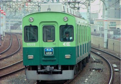 【マイクロエース】京阪電車5000系(3次車・リニューアル車・旧塗装・新シンボルマーク付)発売