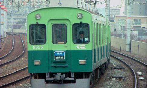 マイクロエース A6874 京阪電車5000系 3次車 リニューアル車 旧塗装 新シンボルマーク付 7両セット