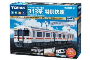 TOMIX トミックス 90173 ベーシックセットSD 313系特別快速