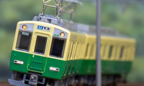GREENMAX グリーンマックス 50645 近鉄1440系(三重交通志摩線 復刻塗装)2両編成セット(動力付き)A