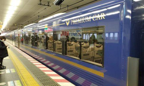京阪3000系 プレミアムカー(Photo by:Juliet・Nanami / Wikimedia Commons / CC-BY-SA-4.0)※画像の車両は商品とは仕様が異なることがあります