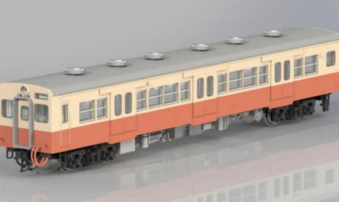 TOMIX トミックス 9458 国鉄ディーゼルカー キハ35-0形(T)