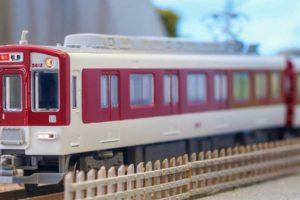 GREENMAX グリーンマックス 31517 近鉄5800系(名古屋線)4両編成セット(動力付き)