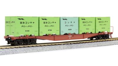【天賞堂】(HO)コキ5500形 発売