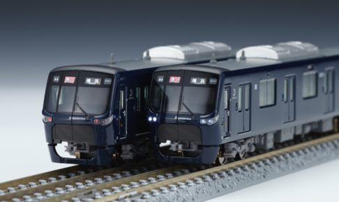 ポポンデッタ_6028_相模鉄道20000系増備車6両基本セット