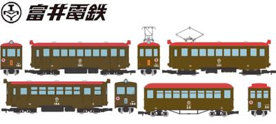 【鉄コレ/ナローゲージ80】富井電鉄猫屋線 第12弾 発売