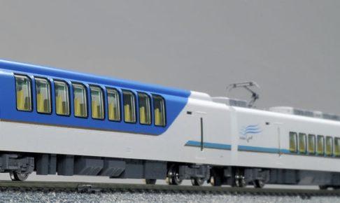 TOMIX トミックス 98461 近畿日本鉄道 50000系(しまかぜ)基本セット