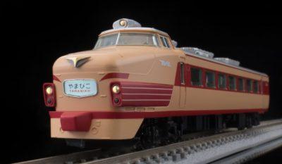 【TOMIX】ファーストカーミュージアム 485系(やまびこ・ボンネット)再生産