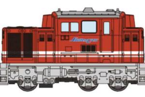 MICROACE マイクロエース A1048 Cタイプディーゼル機関車 パノラマライナーサザンクロス色