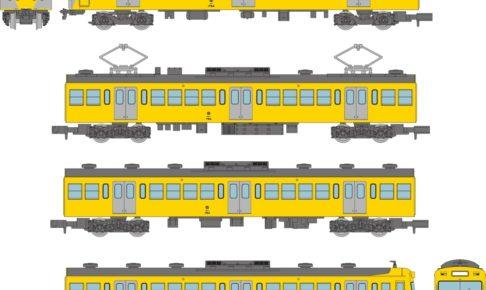 鉄道コレクション 西武鉄道701系 1763編成 4両セット