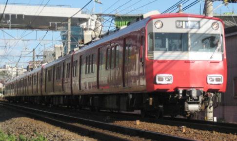 名鉄6000系(Photo by: 継之助 / Wikimedia Commons / CC-BY-SA-3.0-migrated)※画像の車両は商品と仕様が異なる場合があります