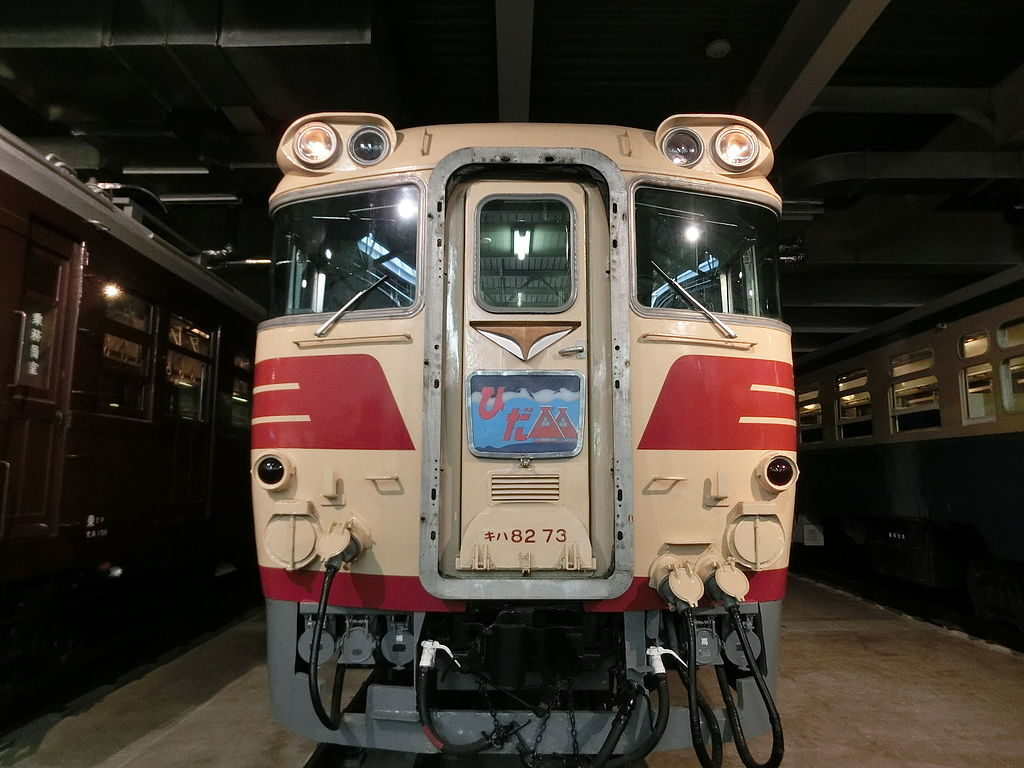 キハ82系 ひだ(Photo by:Abasaa / Wikimedia  Commons / パブリックドメイン )※画像の車両は商品と仕様が異なる場合があります