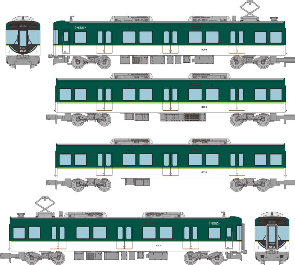 鉄道コレクション 京阪電気鉄道13000系 4両セットA