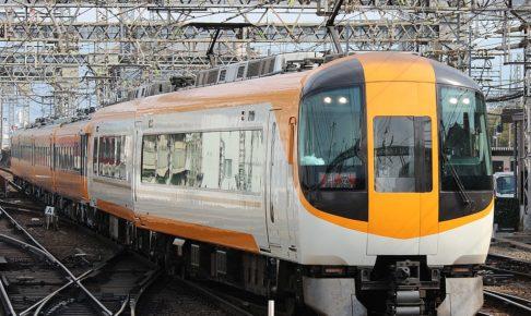 近鉄22600系(Photo by: エムティ / Wikimedia Commons / CC-BY-SA-4.0)※画像の車両は商品と仕様が異なる場合があります