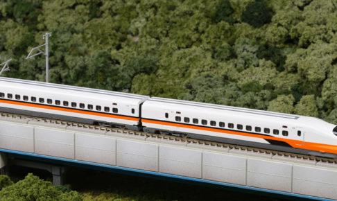 KATO カトー 10-1476 10-1477 台湾高鐵 700T
