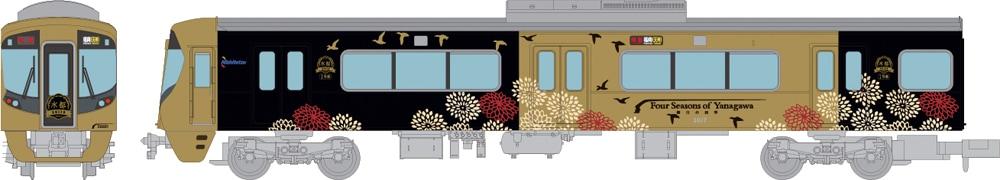鉄道コレクション 西日本鉄道3000形 柳川観光列車「水都」 6両編成セット