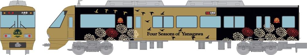 鉄道コレクション 西日本鉄道8000形 柳川観光列車「水都」 6両編成セット