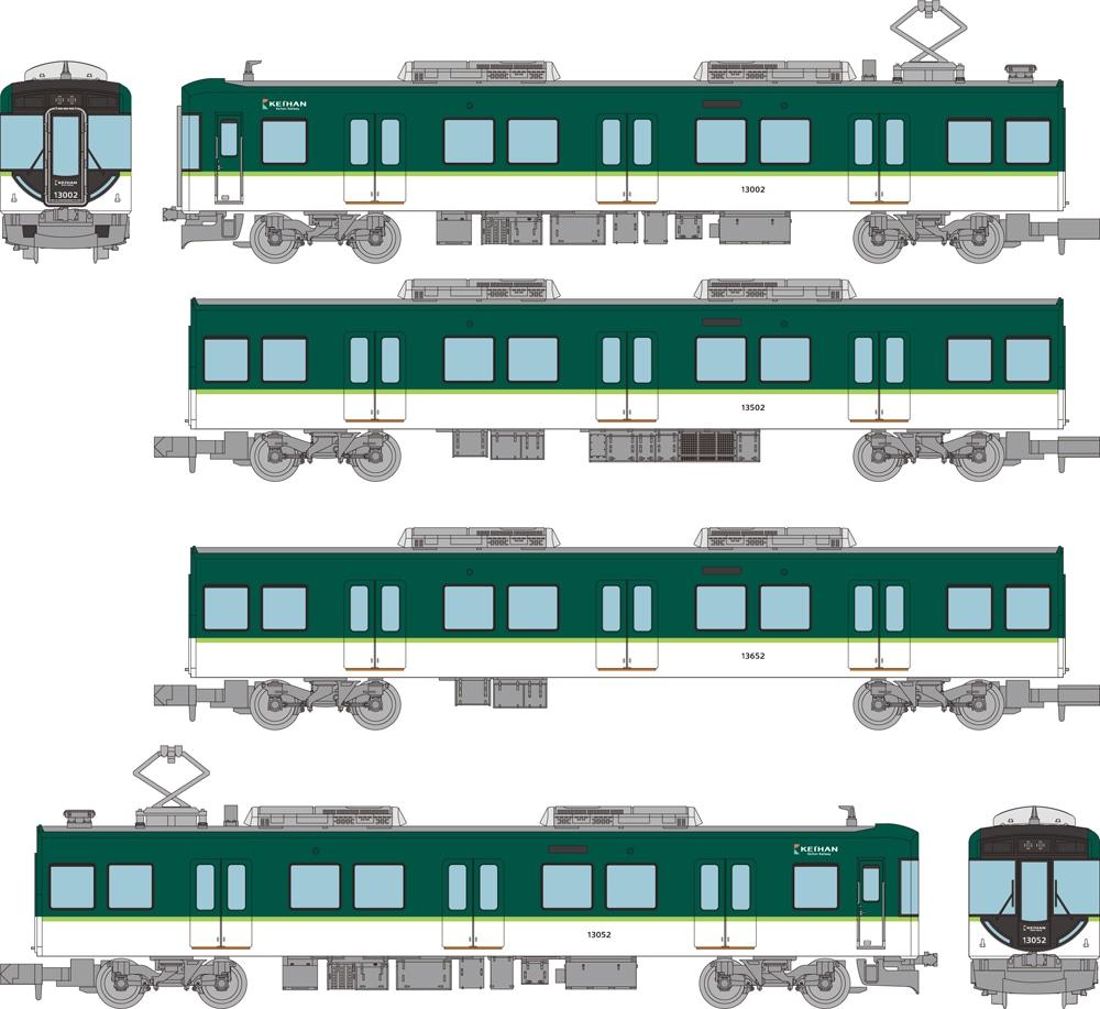 鉄道コレクション 京阪電気鉄道13000系 4両セットB