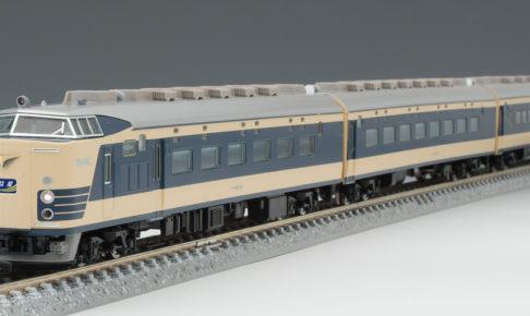TOMIX トミックス 98770 国鉄 583系特急電車(クハネ581)基本セット