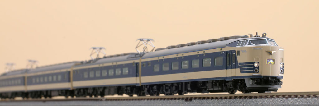 TOMIX トミックス 98771 国鉄 583系特急電車(クハネ583)基本セット