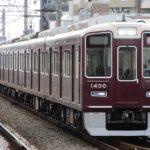 阪急1300系(Photo by:KishujiRapid / Wikimedia Commons / CC-BY-SA-4.0)※画像の車両は商品とは仕様が異なることがあります