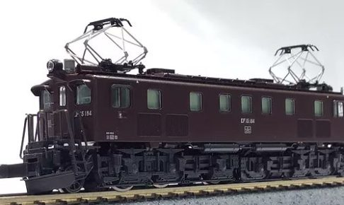 【KATO】京都駅店特製品 EF15形184号機(高崎第二機関区・スノープロウ装備)