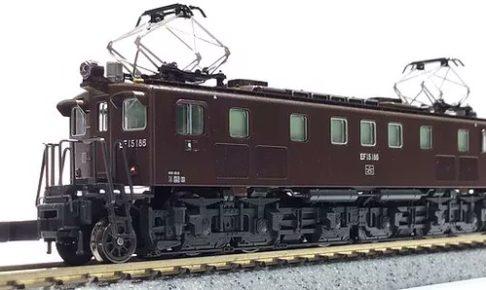 【KATO】京都駅店特製品 EF15形186号機(竜華機関区)
