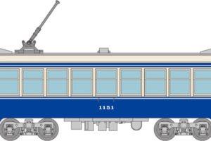 鉄道コレクション 横浜市電1150形 1151号車(ツートンカラー)A