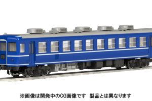 TOMIX トミックス 98449 JR 12-3000系・14系15形客車(だいせん・ちくま)セット