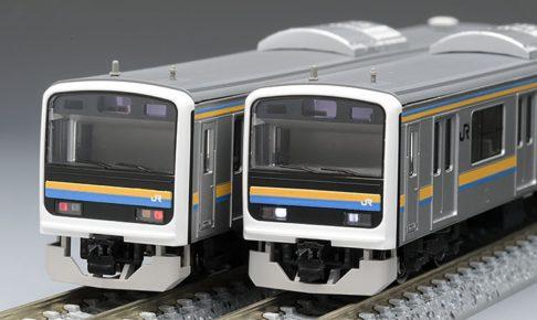 TOMIX トミックス 98765 JR 209-2100系通勤電車(房総色・6両編成)セット