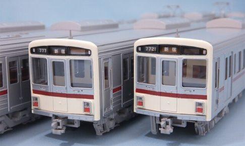 カツミ 京王7000系 入線当時 8両編成Bセット