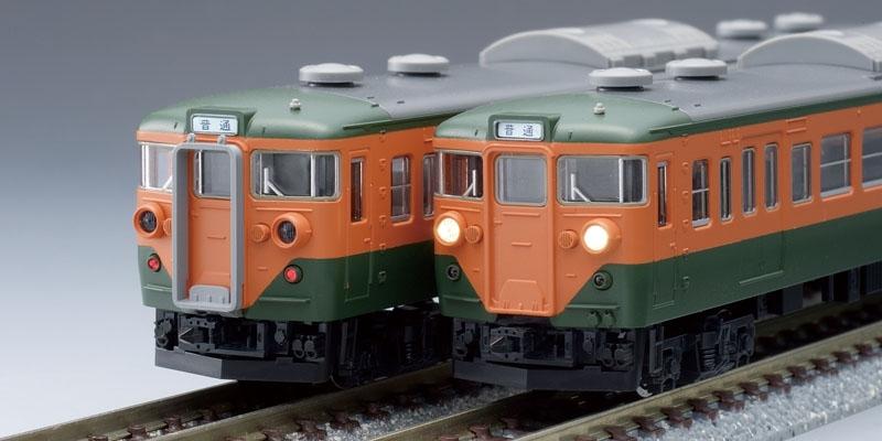 TOMIX トミックス 92475 国鉄 113-0系近郊電車(冷改車・湘南色・関西仕様)基本セット
