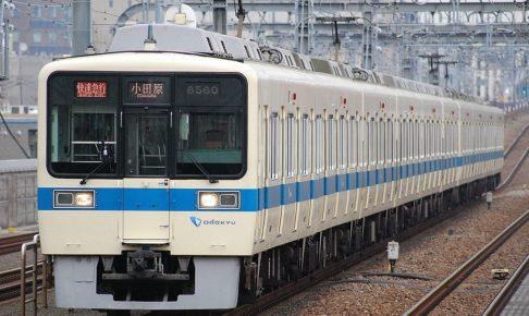 小田急電鉄8000形(Photo by: Toshinori baba / Wikimedia Commons / CC-BY-SA-3.0)※画像の車両は冷房準備車ではありません。商品とは仕様が異なります。