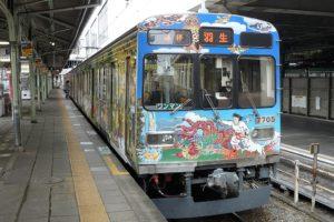 秩父鉄道7500系 秩父三社トレイン(Photo by: Suikotei / Wikimedia Commons / CC-BY-SA-4.0)※画像の車両は商品とは仕様が異なる場合があります