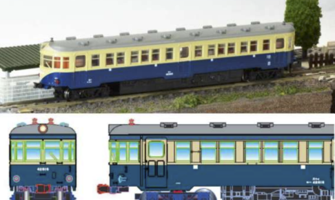 MICROACE マイクロエース A2281 国鉄キハ42600形 溶接車体 旧塗装 2両セット