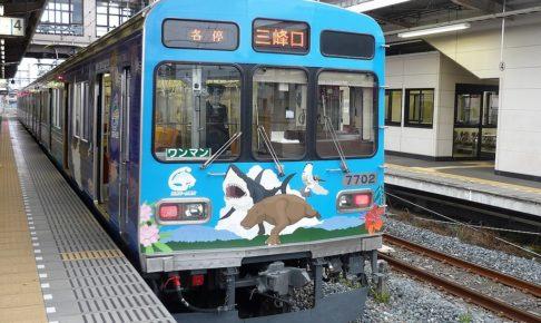 秩父鉄道7500系 秩父ジオパークトレイン(Photo by: Suikotei / Wikimedia Commons / CC-BY-SA-4.0)※画像の車両は商品とは仕様が異なる場合があります