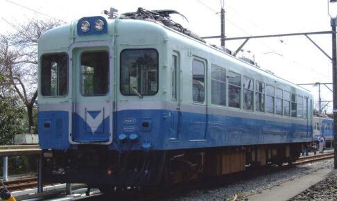伊豆急行100系(Photo by: LERK / Wikimedia Commons / CC-BY-SA-3.0)※画像の車両は商品と仕様が異なる場合があります