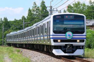E231系 成田線開業120周年ラッピング(Photo by:MaedaAkihiko / Wikimedia Commons / CC-BY-SA-4.0)※画像の車両は商品とは仕様が異なることがあります