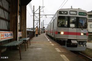 GREENMAX グリーンマックス GM 30985 富山地方鉄道17480形(前面赤帯・第3編成)2両編成セット