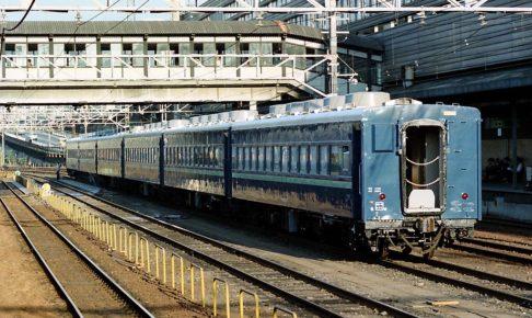 スロ81系(Photo by:Gohachiyasu1214 / Wikimedia Commons / CC-BY-SA-4.0)※画像の車両は商品とは仕様が異なることがあります