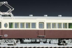 TOMIX トミックス HO-613 高松琴平電気鉄道 3000形(レトロ塗装)