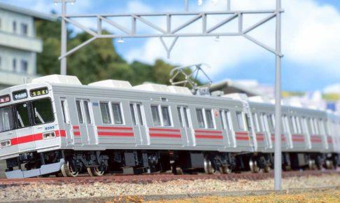 GREENMAX グリーンマックス gm 30461 東急電鉄8590系(田園都市線・8695編成・スカート付き)基本4両編成セット(動力付き)