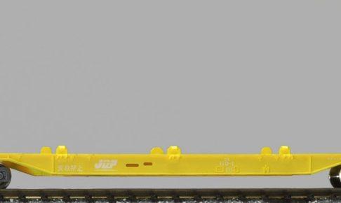 TOMIX トミックス 98234 JR コキ110形貨車(コンテナなし)セット
